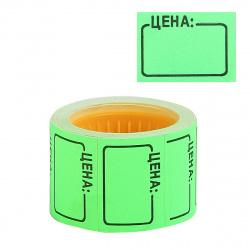 Ценник 35*25мм, форма прямоугольная, 200шт, цвет зеленый deVENTE 2061507