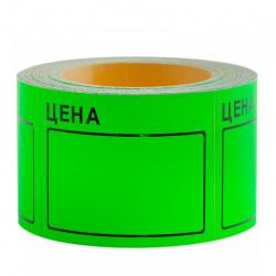 Ценник 38*25мм, форма прямоугольная, 150шт, цвет зеленый Ligamarket НФ-00002299