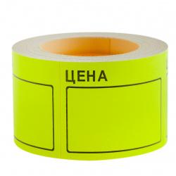 Ценник 50*40мм, форма прямоугольная, 100шт, цвет желтый Ligamarket НФ-00002300