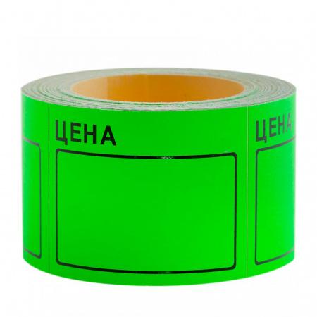 Ценник 50*40мм, форма прямоугольная, 100шт, цвет зеленый Ligamarket НФ-00002301
