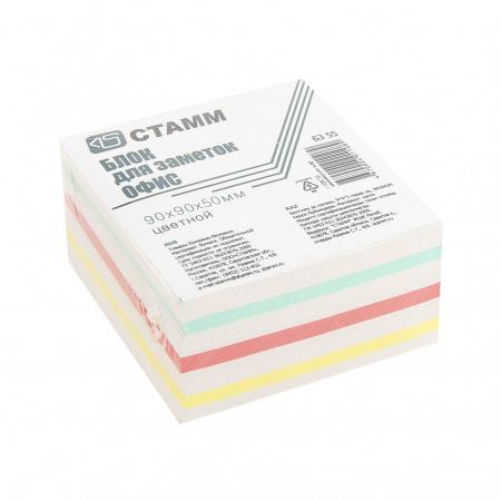 Блок для записей 90*90*50мм, куб, не склеенный, 4 цвета Стамм БЗ 55