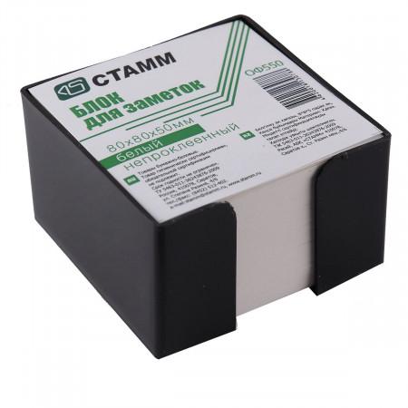 Блок для записей 8*8*5 куб газетка в пластиковой подставке Стамм ОФ550