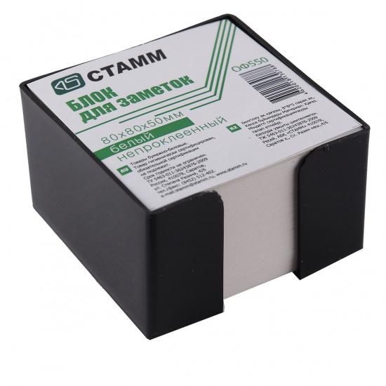 Блок для записей 80*80*50мм, куб, не склеенный, серый (газетка), подставка пластиковая черная Стамм ОФ550