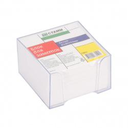 Блок для записей 8*8*5 куб белый в пластиковой подставке Стамм ПВ01