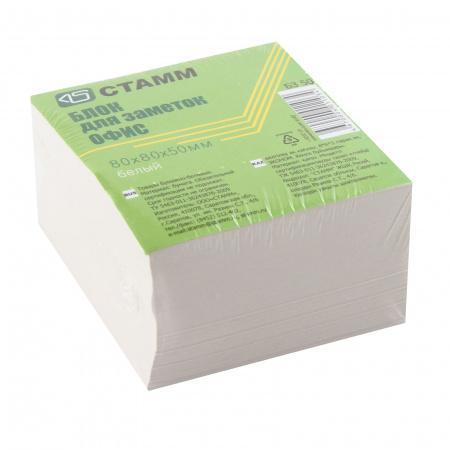 Блок для записей Офис 80*80*50мм, куб, не склеенный, белый Стамм БЗ 50