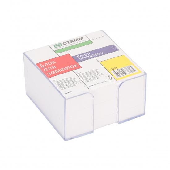 Блок для записей 90*90*50мм, куб, не склеенный, белый, подставка пластиковая тонированная Стамм ПВ61