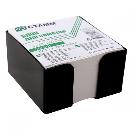 Блок для записей 9*9*5 куб газетка белый в черной пластиковой подставке Стамм ОФ520