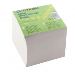 Блок для записей Офис 90*90*90мм, куб, не склеенный, белый Стамм БЗ 52