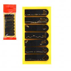 Закладки клейкие бумажные 12*45 7*25л deVENTE Cat 2011923