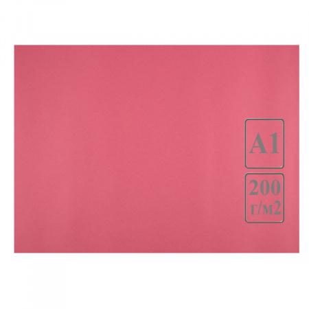 Ватман   тонированный, А1 (600*840мм), 200г/кв.м., 100л, красно-розовый Лилия Холдинг КЦА1роз.