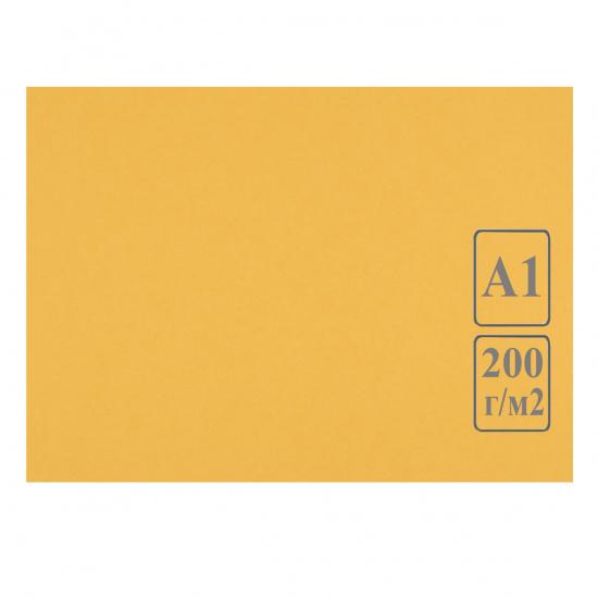 Ватман   тонированный, А1 (600*840мм), 200г/кв.м., 100л, желтый Лилия Холдинг КЦА1жел.