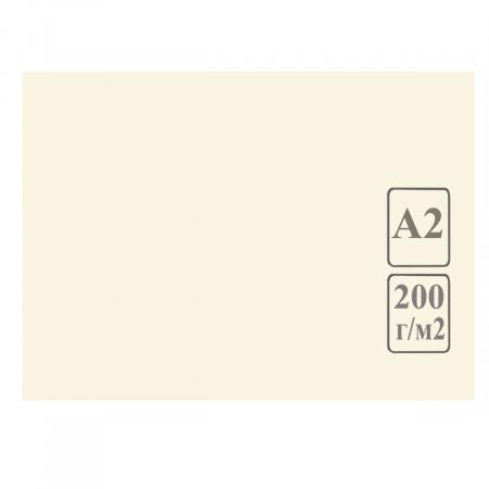 Ватман   тонированный, А2 (420*594мм), 200г/кв.м., 50л, слоновая кость Лилия Холдинг КЦ-2919