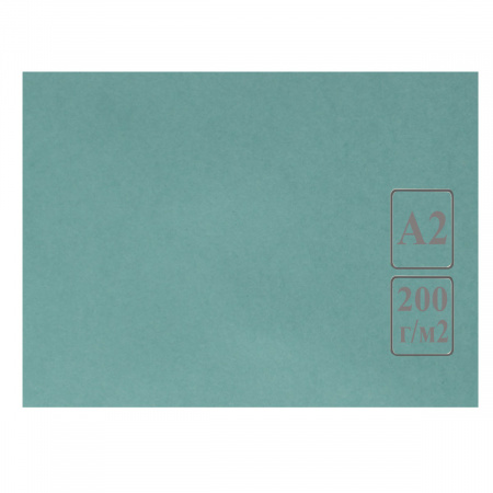 Ватман цвет тонир А2 420*594 200г/м Лилия Холдинг (50л) зеленый
