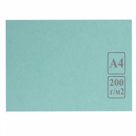 Ватман   тонированный, А4 (210*297мм), 200г/кв.м., 50л, зеленый Лилия Холдинг КЦА4зел.