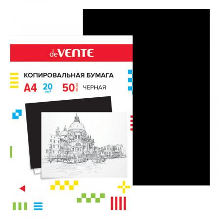 Бумага копировальная 50л deVENTE 2041301 черная
