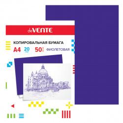Бумага копировальная 50л deVENTE 2041400 фиолетовая