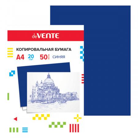 Бумага копировальная А4, 50л, цвет синий deVENTE 2041300