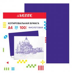 Бумага копировальная 100л deVENTE 2041401 фиолетовая