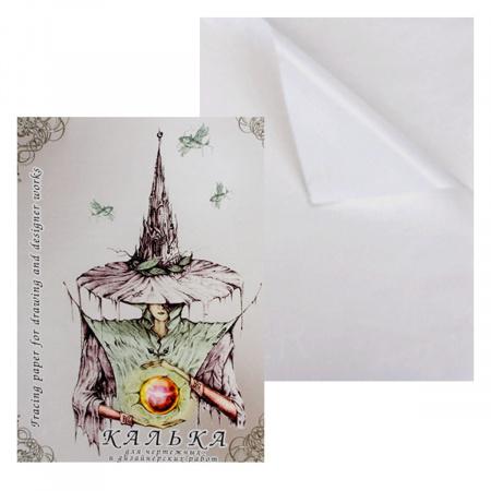 Калька для чертежных и дизайнерских работ в папке А4 210*297 40л КДР/А4