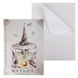 Калька для чертежей и дизайнерских работ в папке А3 297*420 40л КДР/А3