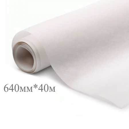 Калька 640*40 (30м) под карандаш 05-130 эконом АК80-К640/40