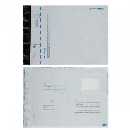 Конверт 280*380 стрип с подсказом 3-х слойный полиэтилен Почтовый №5 П-11005