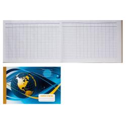 Книга учета 48л А4 (200*295) пустогравка офсет обложка мелованный картон МБ-48 горизонтальная