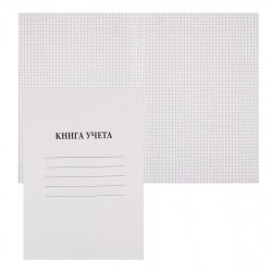 Книга учета 48л А4 (195*290) клетка офсет обложка мелованный картон 34951