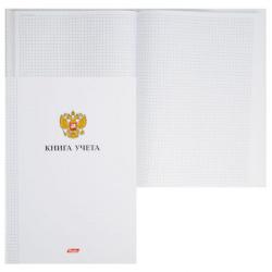 Книга учета 80л А4 (215*295) клетка офсет твердая обложка картон ламинированный  80ББ4В1_05768