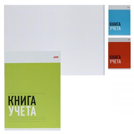 Книга учета 96л А4 (205*296) клетка офсет обложка мелованный картон 96Т4В3 ассорти