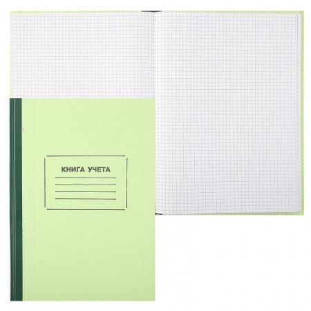 Книга учета 96л А4 (205*290) клетка офсет твердая обложка картон У-15340/-16/КУ221