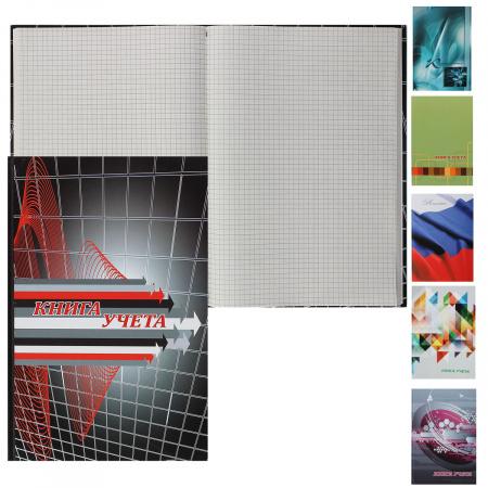 Книга учета 96л, А4, 200*290мм, клетка, газетка, твердый картон 7Бц Ульяновский Дом Печати КУ411