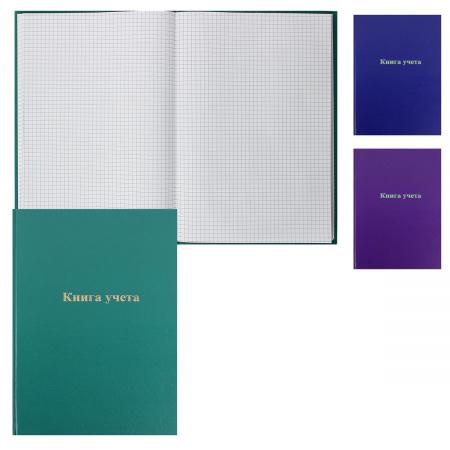 Книга учета 96л, А4, 200*290мм, клетка, офсет, твердый картон 7Бц, бумвинил Ульяновский Дом Печати КУ-521