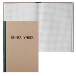 Книга учета 96л А4 (190*290) клетка газетка твердая обложка крафт 2056404/КУ-111
