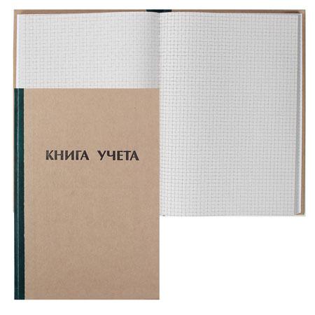 Книга учета 96л, А4, 190*290мм, клетка, газетка, твердый картон 7Бц Ульяновский Дом Печати КУ-111