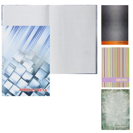 Книга учета 96л А4 (200*290) клетка офсет твердая обложка картон ламинированный 2056417/КУ-421 ассорти 4 вида