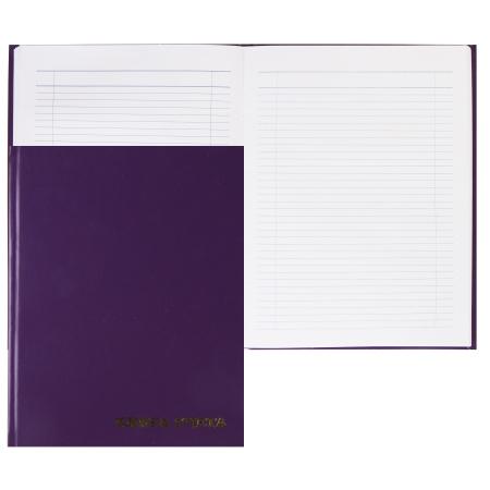 Книга учета 100л, А4, 205*265мм, линия, офсет ТБ-100