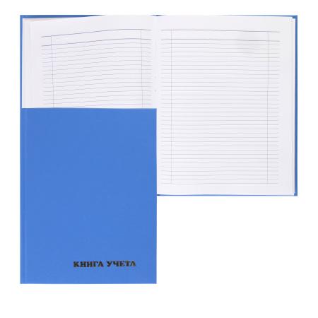 Книга учета 200л А4 (205*260) линия офсет твердая обложка картон бумвинил ТБ-200
