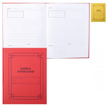Книга приказов 100л А4 (205*260) офсет твердая обложка картон имитлин ТБИ-100