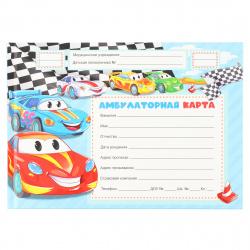 Амбулаторная карта Ребенка 112л А5 (140*200) газетка обложка мелованный картон Проф-Пресс КБС АК-3263 горизонтальная