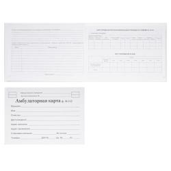 Амбулаторная карта 144л А5 (155*215) офсет твердая обложка картон Проф-Пресс АК-3248 горизонтальная