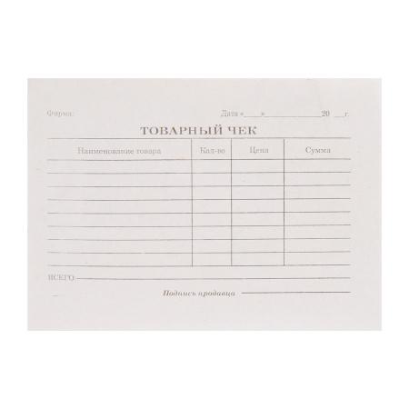 Товарный чек, А6, горизонтальный, газетка Комус 317025