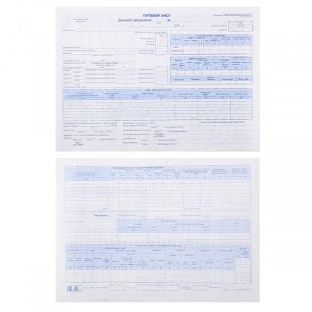 Путевой лист грузового автомобиля А4 офсет 4-С