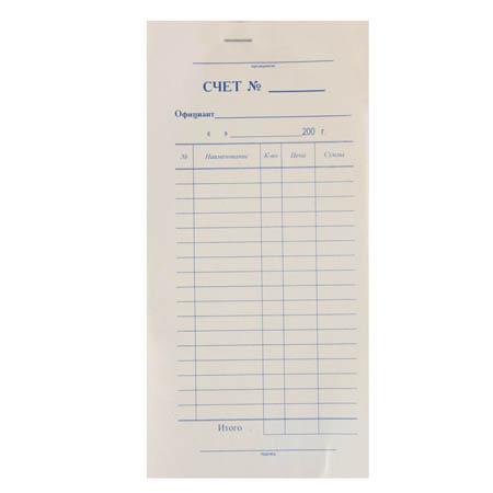 Счет официанта 100*210мм газетка (100 шт)