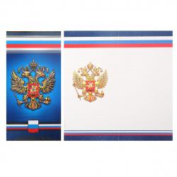 Открытка 105*210 (евро) Без названия  РФ  тисн фольг Мир открыток 2-01-10251