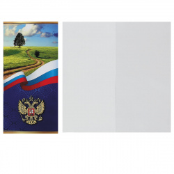 Открытка 100*200 (евро) Герб и поле  глянц лам Миленд 5-08-0102