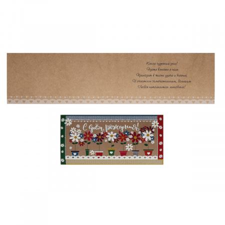 Открытка 105*210мм, пластизоль, блестки, текст С Днем Рождения! Русский дизайн 39440