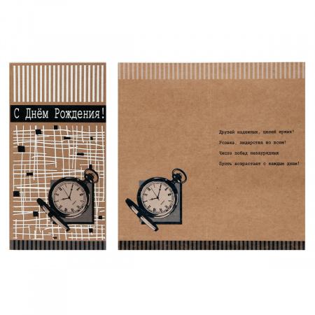 Открытка 105*210 (евро) С днем рождения! текст крафт пластизоль блест Русский дизайн 38903