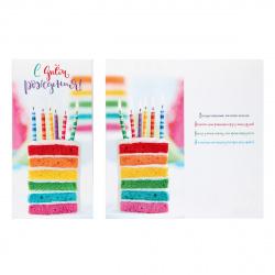 Открытка 105*210 (евро) С днем рождения! текст конгрев выб лак Русский дизайн 43036