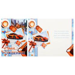 Открытка 122*188мм, лакирование выборочное, блестки, тиснение конгревное, текст С Днем Рождения! Мир открыток 2-46-12185А